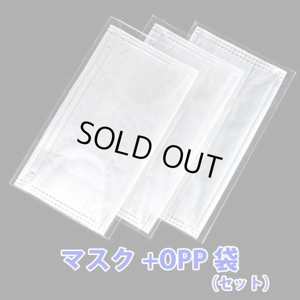 画像1: 【緊急再入荷】正規品「PM2.5対応 3層マスク(個包装)PFE99%」【34,000枚】 (1)