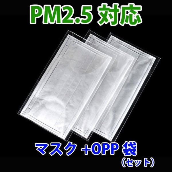 画像1: PM2.5対応 4層フィルター 販促マスク(個別包装)PFE99%以上 白【1,000枚入】 (1)