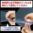 画像4: 透明フェイスシールド 防曇レベル5 クッション無し 色の選択不可(アソート)【100枚】 (4)