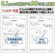 画像7: PM2.5対応 3層フィルター 販促マスク(個別包装)PFE99%以上【1,000枚入】 (7)