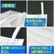 画像7: 小さめマスク 不織布3層 PM2.5対応 PFE99%以上【個別包装】白 5枚入 (7)