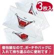 画像2: ドラキュラ柄マスク 3層不織布マスク 個別包装3枚パック (2)
