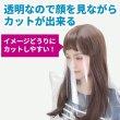 画像6: 貼るフェイスシールド 顔に貼るだけ 貼りなおしOK 貼るマスク【10枚入】 (6)