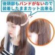 画像7: 貼るフェイスシールド 顔に貼るだけ 貼りなおしOK 貼るマスク【10枚入】 (7)