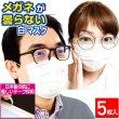 画像1: メガネが曇らない白マスク 男女兼用 貼りなおしOK PFE99%以上 不織布マスク【5枚入】 (1)
