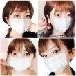 画像9: 小さめマスク 不織布3層 PM2.5対応 PFE99%以上【個別包装】白 5枚入 (9)