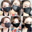 画像10: メガネが曇らない黒マスク 男女兼用 貼りなおしOK PFE99%以上 不織布マスク【5枚入】 (10)