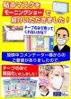 画像11: マスクを顔に貼るテープ 肌に優しい日本製テープ採用 貼りなおしOK【1シート56枚入】 (11)