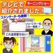 画像9: 【業務用】貼るマスク ひもなしで耳が痛くならない PFE99%以上【1,000枚入】 (9)