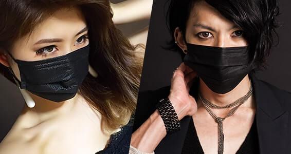 印象 黒 マスク