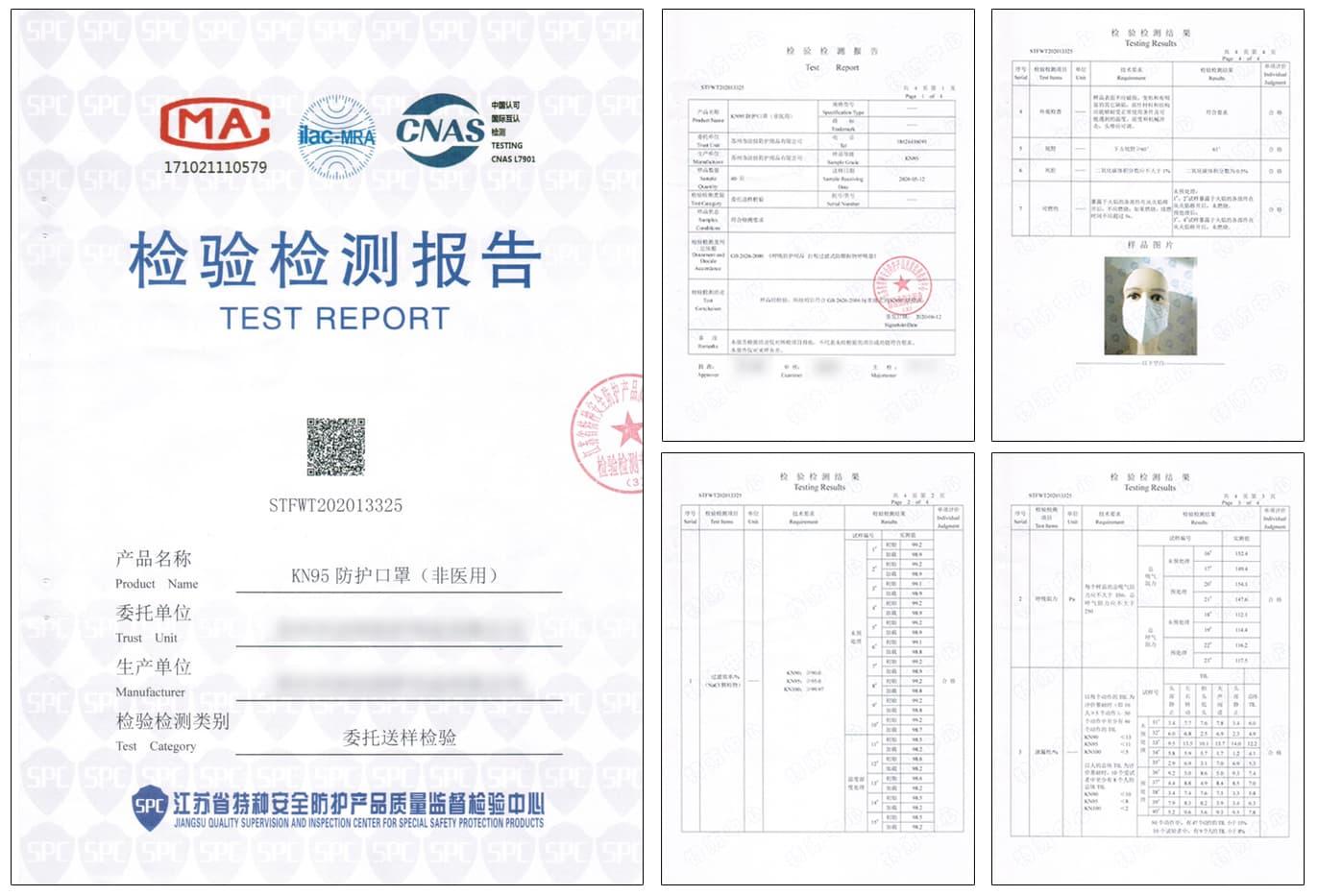 KN95試験成績書02